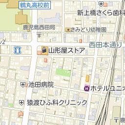 高見橋駅(たかみばし) 時刻表...