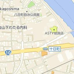 高速帖佐 空港連絡バス停留所の...