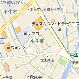 平生町平生町体育館の周辺地図・...
