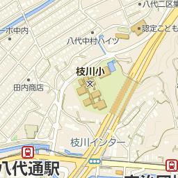 宇治団地前駅(うじだんちまえ)...
