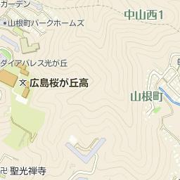 広島市二葉中学校の周辺地図・ア...