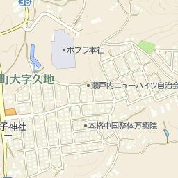 久地 高速バス停留所の時刻表・...