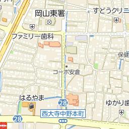 西大寺郵便局の周辺地図・アクセ...
