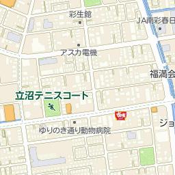 春日部大沼郵便局の周辺地図・ア...