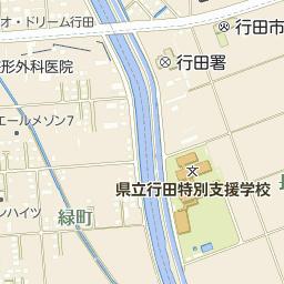 行田警察署の周辺地図・アクセス...