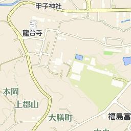 福島富岡簡易裁判所の周辺地図・...