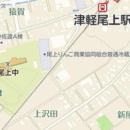 平川市立尾上中学校の周辺地図・...