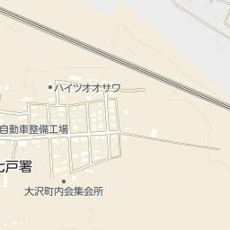 七戸警察署の周辺地図・アクセス...