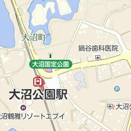大沼郵便局の周辺地図・アクセス...
