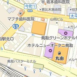 鳥取駅のバス時刻表とバスのりば...