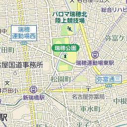 中坪町のバス時刻表とバス停地図...
