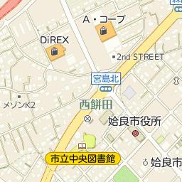 帖佐 高速バス停留所の時刻表・...