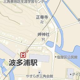 波多浦駅(はたうら) 時刻表・...