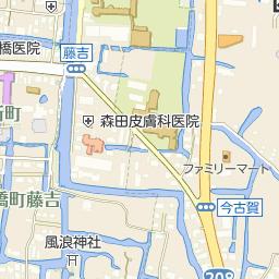 福岡県南部信用組合
