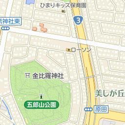 筑紫野太宰府消防組合筑紫野消防...