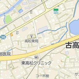 古高松南駅(ふるたかまつみなみ...
