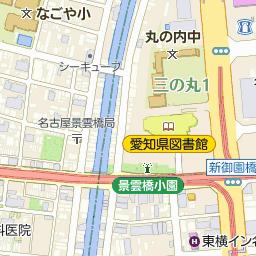 愛知県警察信用組合の周辺地図・...