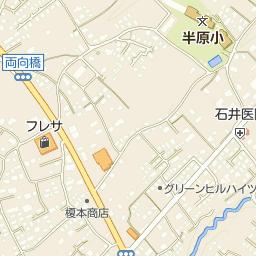 愛川町立半原小学校の周辺地図・...