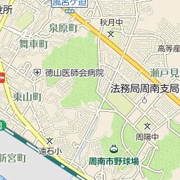 ひばりヶ丘団地~徳高前~徳山駅...
