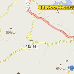 湯原・蒜山[二川BS]のバス時刻...
