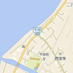 牛根二川 空港連絡バス停留所の...