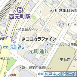 ホテル ラ スイート神戸ハーバーランド 兵庫の新幹線 ホテルプラン予約 マイフェバ