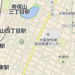 鶴ヶ丘駅 jr 阪和線 大阪のスポット情報 マイフェバ
