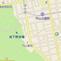 円山 動物園 アクセス