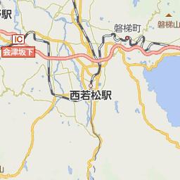 福島 県 谷川 温泉