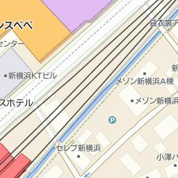 新横浜 プリンス ペペ