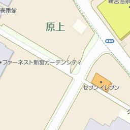 熊本 バースデイ