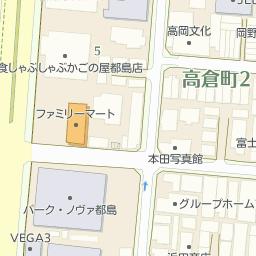 都島 店 ベルファ