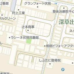 モール 伏見 カナート