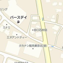 谷塚 チラシ ベルクス