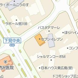 店 ゆめタウン 学園