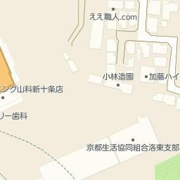 生協 チラシ 京都